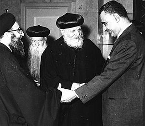Copts - President Nasser welcomes a delegation of Coptic bishops (1965)