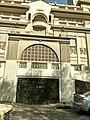 Corniche El Nile Street, al-Qāhirah, CG, EGY (47119501614).jpg