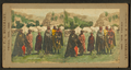 Crow girls, with a view of tents, wagons and bluffs in the background, by Rinehart, F. A. (Frank A.).png