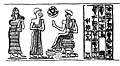 Cylinder seal of Bur-Sin.jpg