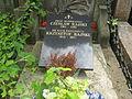 Czesław i Krzysztof Rajski grób.JPG