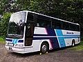Dōhoku bus A200F 0697.JPG