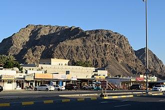 Daftah - Image: Daftah Ras al Khaimah United Arab Emirates