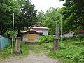 Dai-Heiwa Temple.JPG