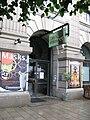 Dansmuseet-Stockholm.jpg