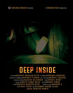 Deep Inside (2021) Film.png