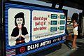 Delhi Metro (15371949018).jpg