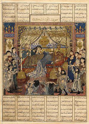 Great Mongol Shahnameh - Mourning the dead Iskandar (Alexander the Great), Freer Gallery of Art