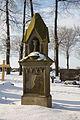 Denkmal Dahlem 121 Grabstein.jpg