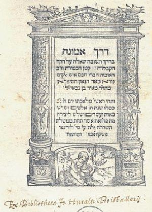 Jean Hurault de Boistaillé - Derek Emunah with inscription of the owner