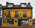 Dingle-54-Spa Road-An Droichead Beag-2017-gje.jpg