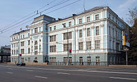 Diplomatic academy of Russia (Ostozhenka 53).jpg
