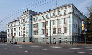 Diplomatic Academy of the Ministry of Foreign Affairs of the Russian Federation - The Diplomatic Academy of the Ministry of Foreign Affairs of the Russian Federation at 53/2 Ostozhenka Street in Moscow.