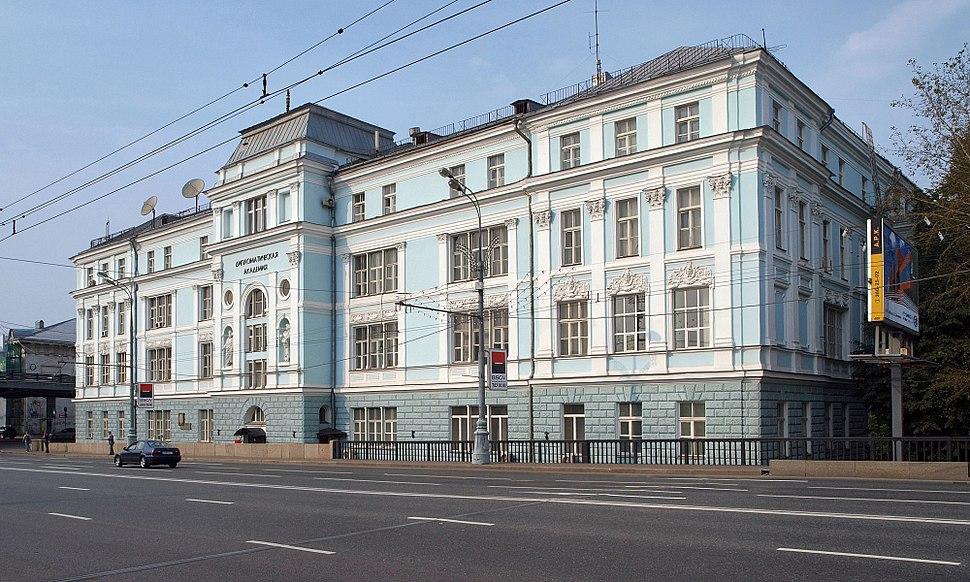 Diplomatic academy of Russia (Ostozhenka 53)