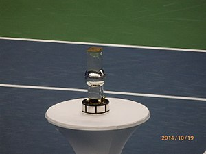 Stockholm Open - The doubles trophy