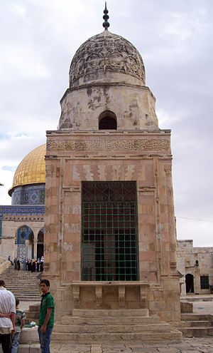 Islamization of the Temple Mount - Fountain of Qayt Bay, constructed on the mount in 1455.