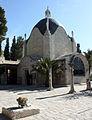 Dominus Flevit Church (2008).JPG