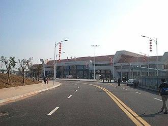 Dongguan railway station - Image: Dongguan Station (New) view