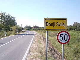 Donji Svilaj village sign.JPG