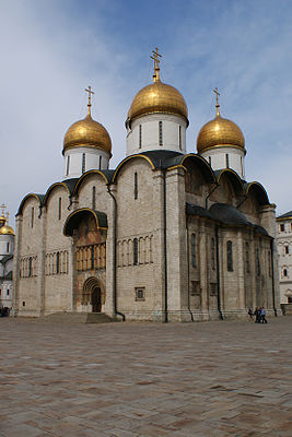 Dormition Cathedral, Moscow.jpg