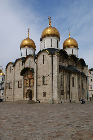 Moscow Kremlin - Dormition Cathedral