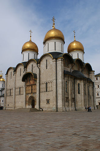 Dormition Cathedral, Moscow - The Cathedral of the Dormition in the Moscow Kremlin, (south façade, viewed from Cathedral Square, summer)
