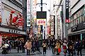 Dotonbori Osaka Japan01-r.jpg