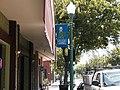 Downtown Campbell, CA - panoramio.jpg