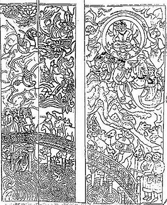 Chinvat Bridge - Chinvat Bridge scene on the sarcophagus of Wirkak.