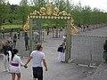 Drottningholm Palace - ornamental gate.jpg
