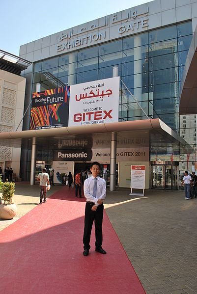 File:Dubai World Trade center 2011.JPG