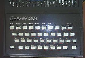 Dubna 48K - 1. The Dubna 48K