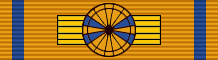 EST Order of the Cross of the Eagle 1st Class BAR