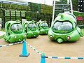 EXPO 2005 of O-Mi- 01.jpg