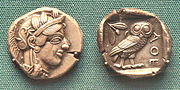 Early Athenian coin, 5th century BC. British Museum.