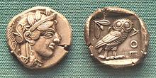 التاريخ والحضاره الغربيه __اليونان الكلاسيكية