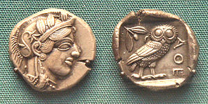 Classical Athens - Early Athenian coin, 5th century BC. British Museum.