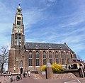 Echt Limburg 14256 Landricuskerk.jpg
