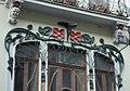 Edifício na Rua Cândido dos Reis, 75-79 (detalhe 2).JPG