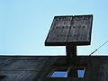 Edificio de la Copelec detalle letrero y ventana.JPG