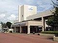 Edogawa Pool Garden and Nishi-kasai Tennis Court entrance 2010.jpg