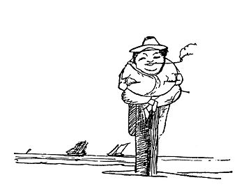 Edward Lear A Book of Nonsense 83 small.jpg