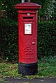 Edward VIII Pillar Box in Waggon Road - geograph.org.uk - 43196.jpg