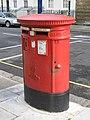Edward VII postbox, Endsleigh Street, WC1 - geograph.org.uk - 1203695.jpg