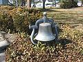 Eisenhower Farm - bell.jpg