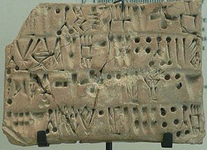 Tablet in Elamite language, from Louvre