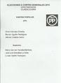 Elecciones generales2015 PP.GU.pdf