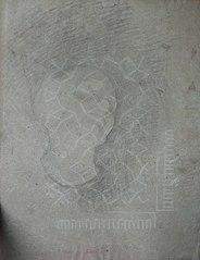 Escultura - Cabeça - verso da obra D871