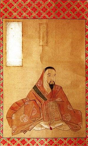 Emperor Go-Kameyama - Image: Emperor Go Kameyama