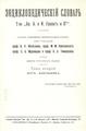 Encyclopædia Granat vol 02 ed9 191x.pdf